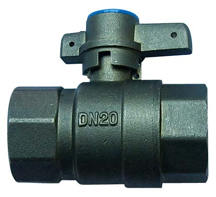 Lockable Brass Ball Valve (NC016)