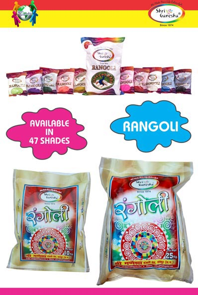 Rangoli Color Powder