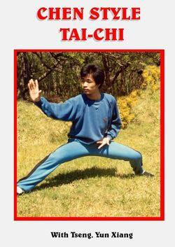 Chen Style Tai Chi DVD
