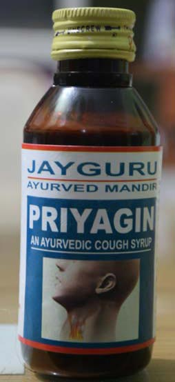 Priyagin Syrup