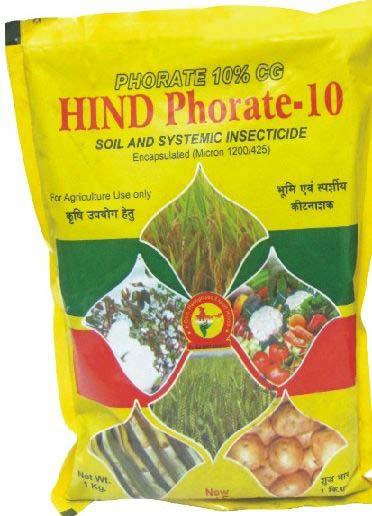 Hind Phorate-10