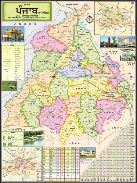 30x40 Punjab Maps in Punjabi