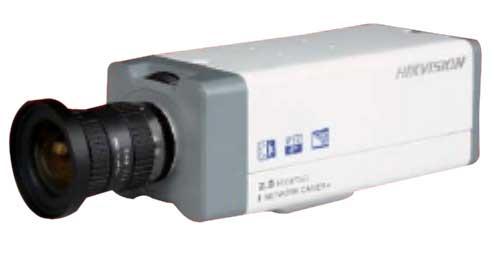 2 Megapixel IP Camera