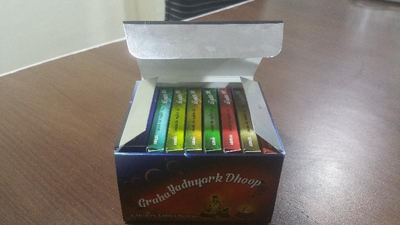 Graha Yadnyarka Incense Dhoop 01