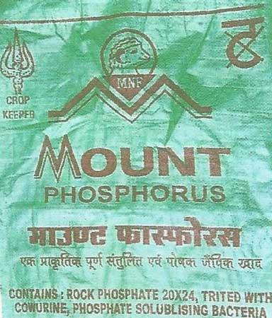Mount Phosphorus