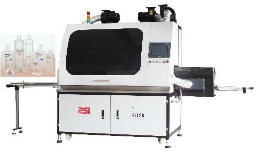 G150  Automatic glass bottle screen printer