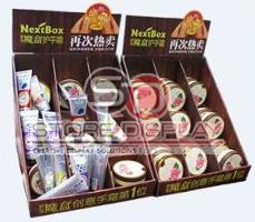 Hand Cream Counter Display Stand