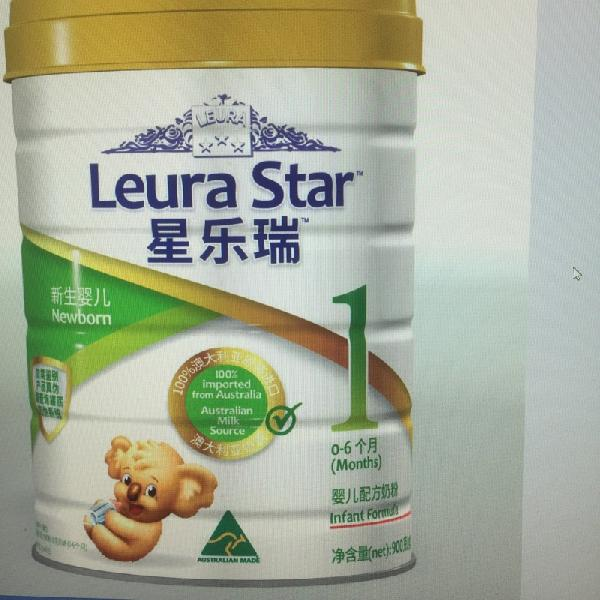 Infant Milk Powder 01