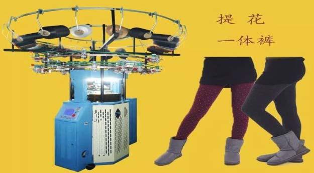 Leggings Making Machine