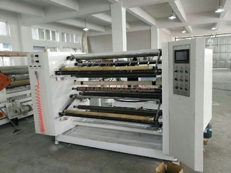Automatic Non-Woven Fabrics Tape Slitting Machine