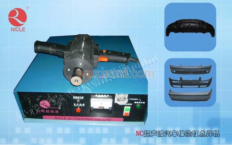 Car Bumper Spot Ultrasonic Welding Machine