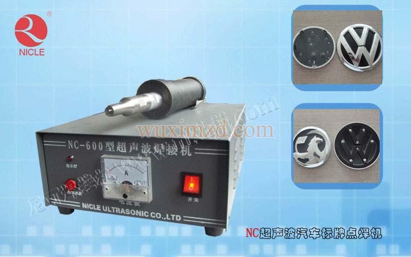 Car Plate Spot Ultrasonic Welding Machine