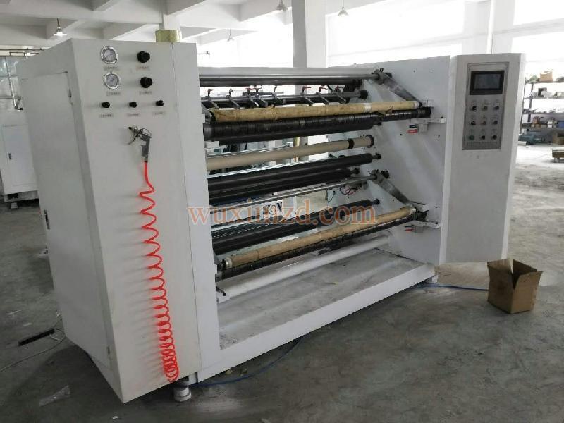 Fully Automatic Aluminum Foil Slitting Machine