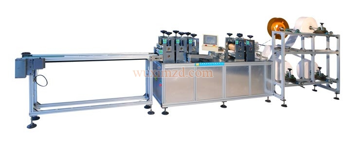 Low Quality Face Mask Making Machine