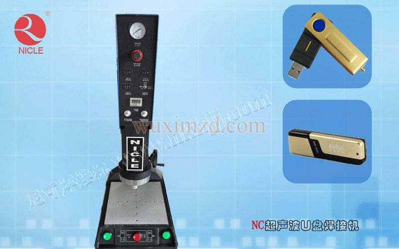U Disk Ultrasonic Welding Machine