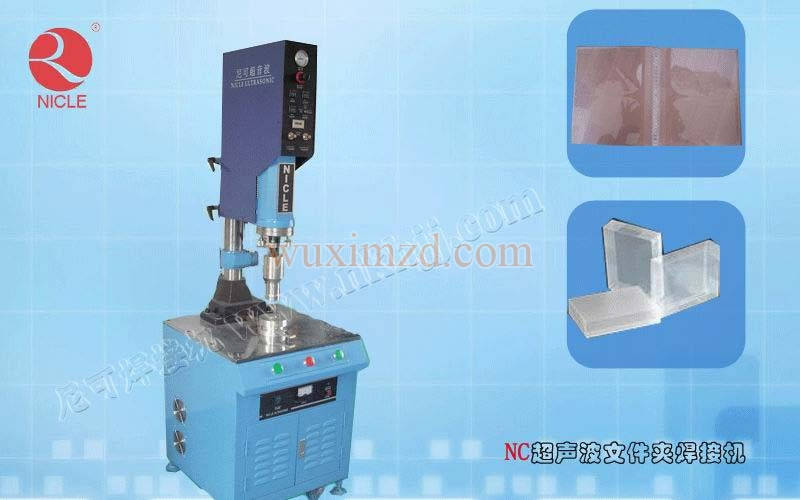 Ultrasonic folder welding machine