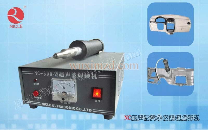 Ultrasonic instrument panel spot welding machine