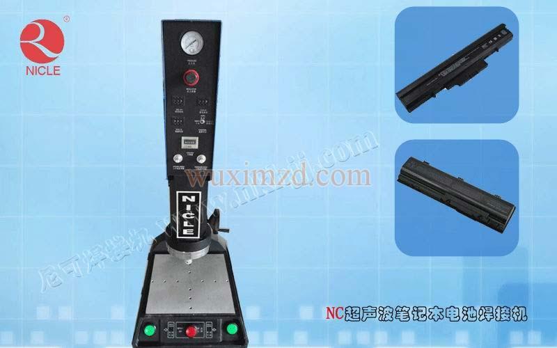 Ultrasonic notebook battery welding machine