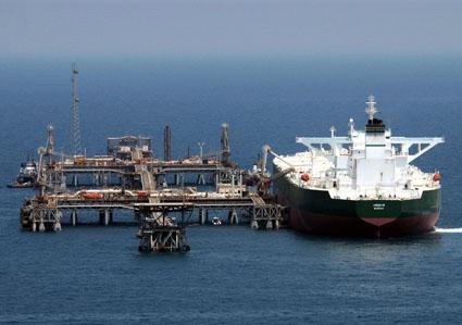 BASRA CRUDE OIL