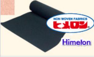 AMBIC Non Woven Fabric