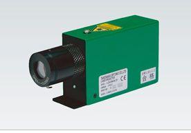 Takenaka Laser Projector