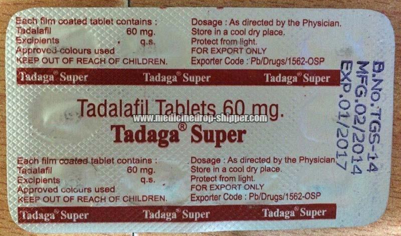 Tadaga 60mg Tablets