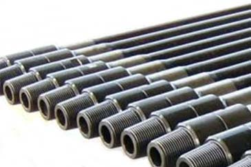 Rotary Drill Rods