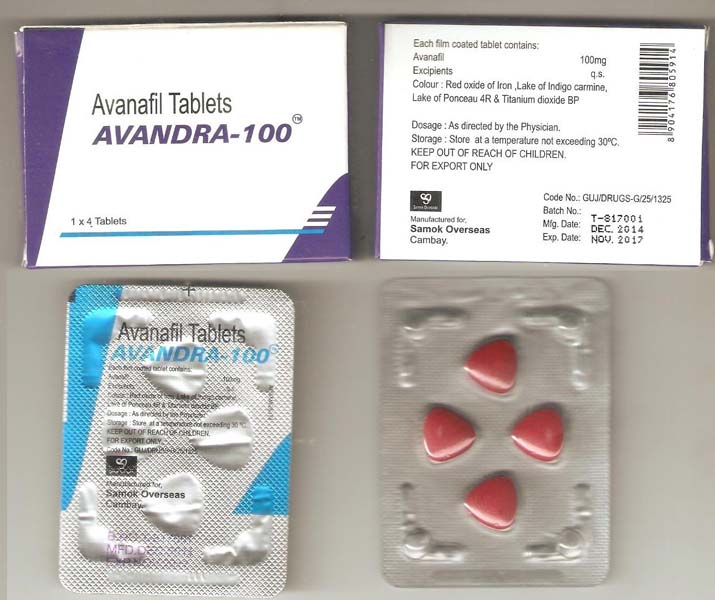 1500 mg gabapentin