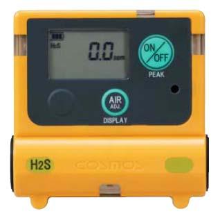 Toxic Gas Detectors (XS-2200)