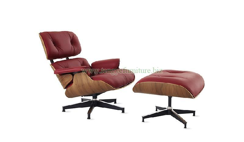 Charles Emes Lounge Chair
