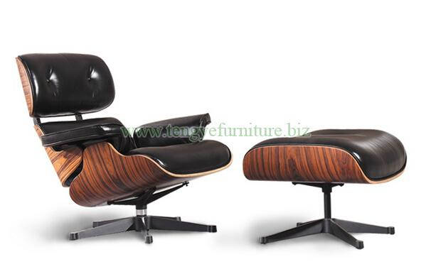 Charles Ottoman Lounge Chair