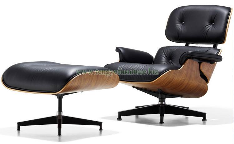 Emes Chaise Lounge Chair