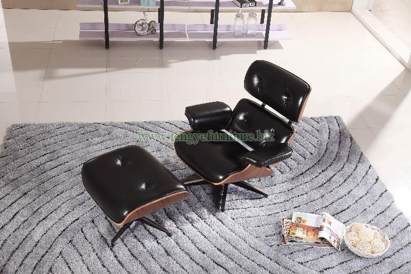 Leisure Emes Lounge Chair