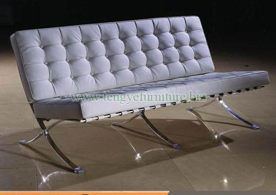 Modern Expensive 2 Seater Sofa