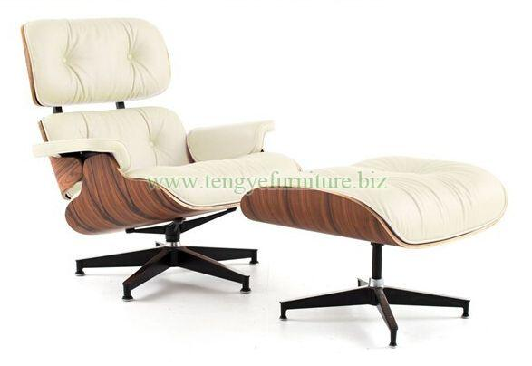 Swivel Charles Lounge Chair