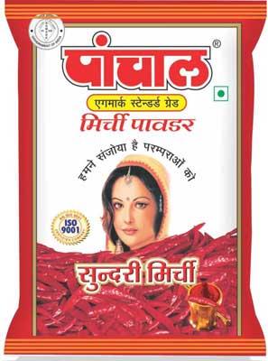 Sundri Red Chilli Powder