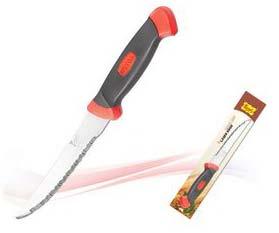 Laser Edge Knives