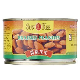Braised Peanuts 02