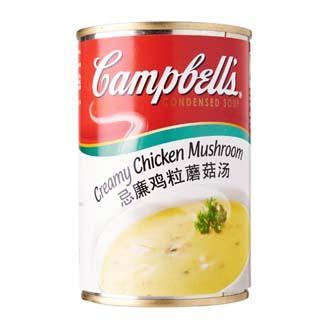 Soup 02