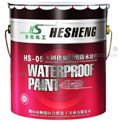 Hesheng Waterproof Paints
