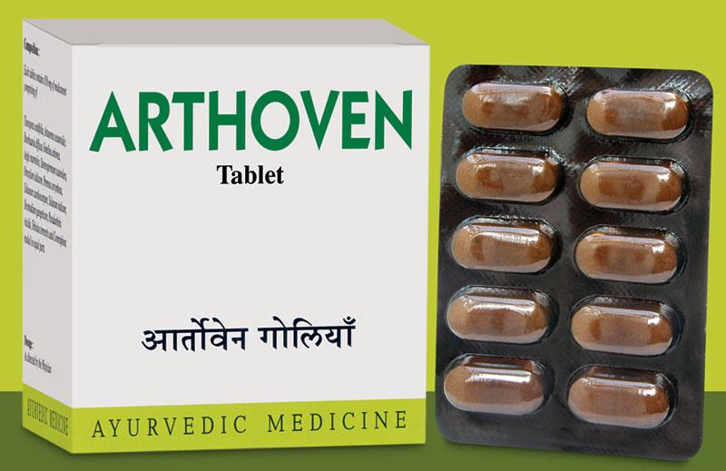 Arthoven Tablets