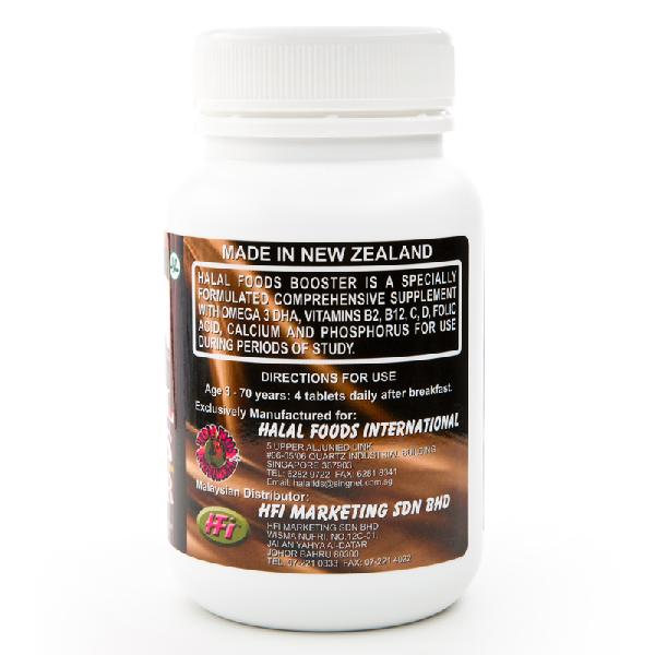 Halal Foods Booster Chocolate (Chewable Tablets) 03