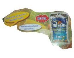 Roshani Ronak Plant Growth Promoter Powder 01