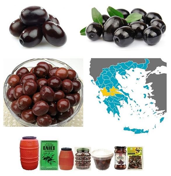 Greek Amfissa Olives