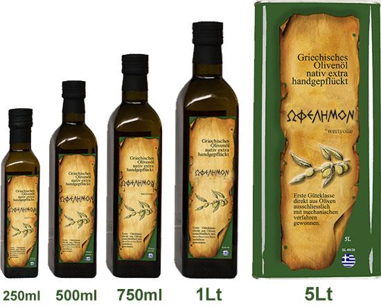 Greek Ofelimon Extra Virgin Olive Oil
