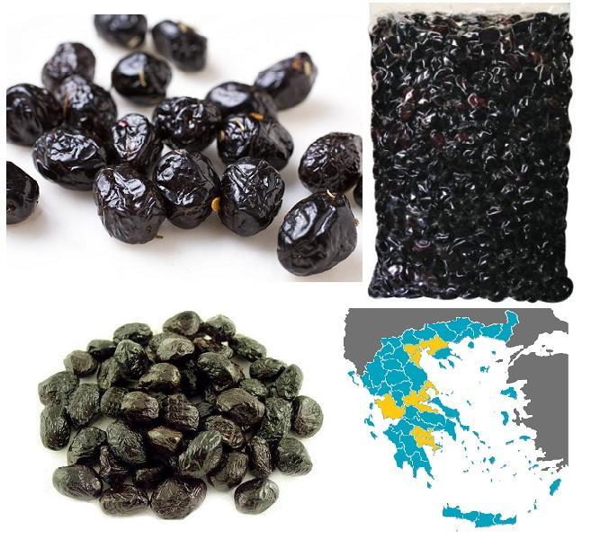 Greek Roasted Olives