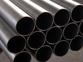 Nickel Alloy Pipes Suppliers