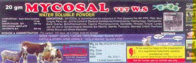 Mycosal Injection / Liquid