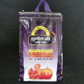 Humol-G Pomegranate Special Soil Conditioner