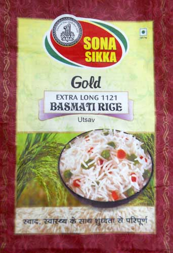 1121  Long Basmati Rice